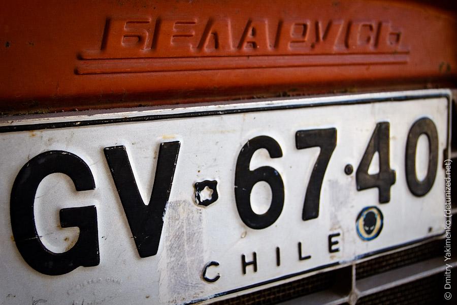 003-chile.jpg