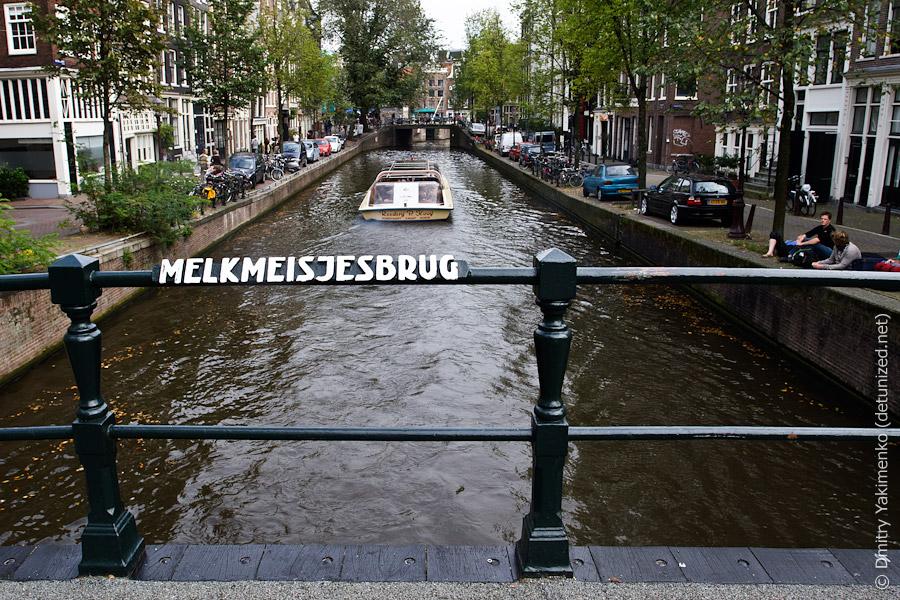 034-amsterdam.jpg